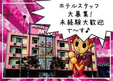 【ホテルスタッフ】≪千葉市で夜勤アルバイトをお探し方必見♪≫ ★この冬温かい室内で働きませんか?★