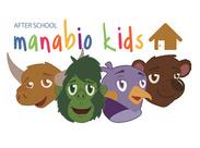 """まなびおキッズは""""子供たちがのびのび""""できて、 楽しく学習できる環境づくりに力を入れています!★"""