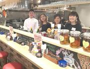 お洒落な店発見!!ちょうどバイト募集してた(*^・^) #バイト #新宿駅チカ #ネイル・ピアスOKとか神ってる #友達できた嬉しい