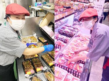 未経験さんWELCOME!! お肉などのパック詰め、量り売りなどのシンプルWORK★ 料理や販売の経験が一切なくてもスグ慣れますよ!