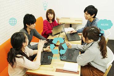 学生~主婦まで、幅広く活躍中! Photoshop・Illustratorを使える方歓迎◎ オフィスワーク経験者は特に歓迎します♪