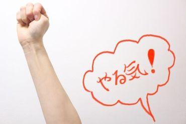 【搬入・搬出STAFF】\スタッフ大募集!!/日払い&週払いOK!履歴書不要◎簡単なルーチンワークで稼ごう☆長期勤務できる方大歓迎★