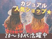 ◆◆大人気!109系アパレルブランド♪◆◆