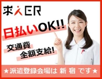 求人ER(アスメディックス株式会社)は≪日払い≫対応! 正社員・パート・派遣など、希望の働き方をご紹介いたします♪