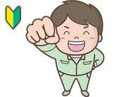 ★短期限定!時給2100円~★ 6ヶ月限定の短期レアバイト!緊急募集の為、未経験でも採用率UP中です!