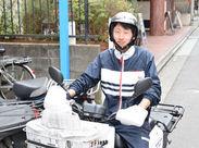 『バイク持ってないけど…』 大丈夫!配達用バイクを貸出します! 『バイクの免許持ってない…』 電動自転車を貸出します◎