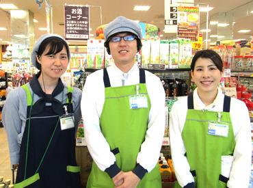 【食品スタッフ】大手スーパー≪ライフ≫で働こう♪お仕事はとってもシンプルです!\★注目★/【お買物割引制度】で家計の節約にも◎