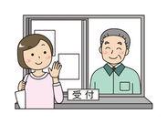 分譲マンションでのお仕事★入居者さんとのコミュニケーションなどもあり、楽しく働けます♪