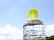 「機械が正常に動いているか見守り」「飲料水の数が正しいかチェック」など未経験でも出来るシンプルな内容ばかりです★