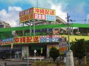TVCMでもお馴染みの沖縄配送が新しいSTAFFを大募集中です◎創業45年を迎える会社で、一緒に働きませんか?