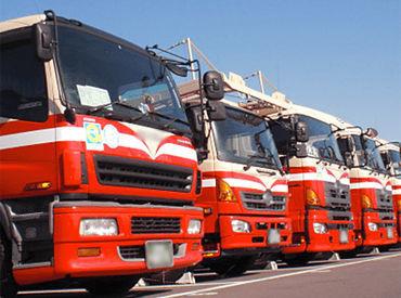 大型免許と牽引免許を活かせるお仕事★ トレーラー/4tトラック/大型トラックいずれかを選べます♪