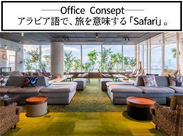 \こちら実際の休憩室です!/ 開放的でたくさんの緑に囲まれた空間。 ソファでリラックスできます♪ ★仙台駅から徒歩4分★