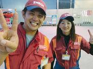☆★男女Staff活躍中!★☆ 高校生~シニアまで大歓迎◎ しっかりサポートするので安心してご応募くださいね♪