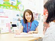 教室内のレッスン教材は、全て無料で利用できますよ!働きながら、PCスキルもアップできます♪