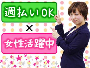 【空港内の受付Staff】*★キャビンアテンダント風のオシャレな制服支給★*自然と英語も身に付く環境です♪もちろん日本語のみの対応もOK!