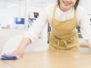◆短時間勤務OK◆ 家事や育児と両立しやすいシフトを用意!時間増減も相談可能です◎ ※画像はイメージです