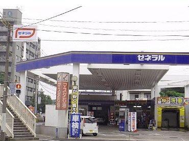 マイナビバイト【ガソリンスタン...