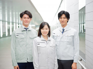★★シグマグループは40周年★★ 初めての派遣で不安な方も 東海道シグマにお任せください!! ※写真はイメージです