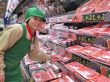 パック詰めや値札貼りなど シンプルなお仕事です! 『料理にどんなお肉があうか詳しくなれました』 そんなスタッフからの声も♪