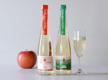 アップルパイやシードル・ジュースの{タムラファーム}♪* りんご加工品の製造のお仕事◎