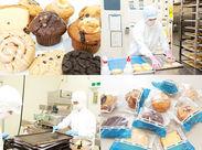 """人気のお菓子の軽作業staff募集! なんと…箱に入らなかった""""余り""""は、持ち帰りもOK★+゜ 家でも楽しめます!"""