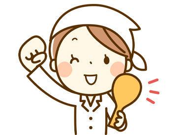 定着祝金として最大【10万円】支給!! 交通費支給や有給休暇あり♪ ≪福利厚生も◎≫安心のお仕事!