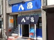 青い看板が目印! JR西広島駅から徒歩スグです☆彡