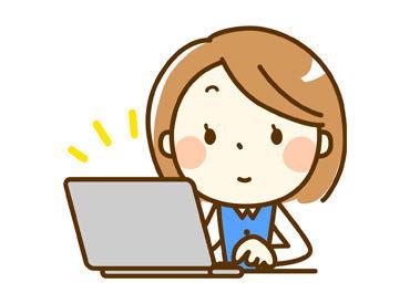 未経験でも安心◎手厚い研修&サポートをご用意しています‼勤務スタート日もお気軽にご相談ください。