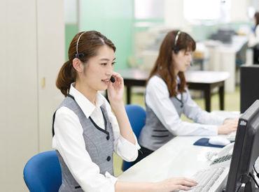 未経験からスタートできる人気のオフィスワーク。 扶養内OK!短時間(1日3.5h~)もフルタイムもOK♪ Wワークも可能です!