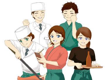 ★★幅広いスタッフが活躍中!★★ 高校生・学生・フリーター・主婦(夫)!みなさんが働きやすい職場です!