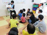 \人と話すことが好きな方歓迎!/ 子ども達との日々の遊びや活動を通して コミュニケーション力を育成していきます♪