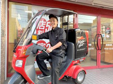 ◆ 高校生OK! ◆自転車で通勤可♪ →バイトが楽しすぎて、長く働いているスタッフも多いんです◎