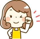 おいしいまかないあり☆まずは笑顔で接客ができればOK!マニュアルがあるから未経験でも働きやすい◎