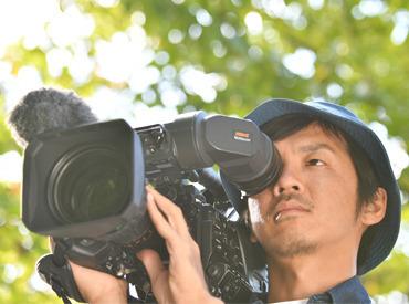 【カメラアシスタント】≪未経験OK♪≫あなたが現場の最前線に!!!事件や事故現場に駆けつけて、世の中に情報を発信する大切なお仕事です◎