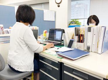 午後シフトのみのオフィスワーク◎ 時間固定なので⇒生活リズムが一定に♪ 予定も立てやすい平日のみのお仕事です!