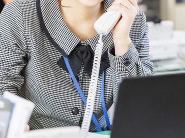 未経験から始めるスタッフ多数◎ 資格や経験は一切不要! 未経験さんも大歓迎☆ 大人気のオフィスワークです!