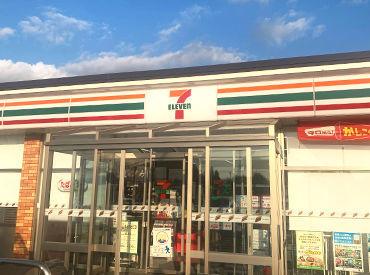 2月に改装OPENしたばかりなので とってもキレイなお店です♪* マイカー通勤もOK!
