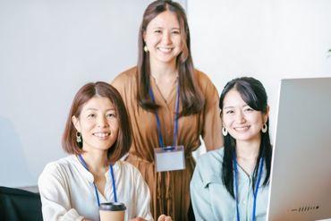 \\20~40代の女性スタッフ活躍中// 事務経験がある方大歓迎(*^^*) 交通費は全額支給いたします◎ ※写真はイメージです