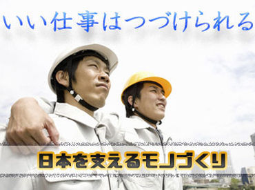 【PC内部のバネの組立】京都で働ける☆軽作業だから未経験でも大丈夫☆お待たせしました京都のお仕事です