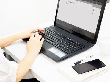 人気の事務のお仕事! サブ・グリーンで始めませんか? Excel・Wordが使えればOKです◎