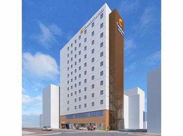 ■コンフォートホテル名古屋名駅南■ 社員・スタッフともに良い関係を築いて お客様に愛されるホテルにしていけたら嬉しいです◎