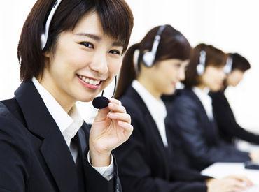 \レアポイント!/ ふつうの塾講師とはちょっと違い インターネットを使って 遠隔地にいる生徒さんに勉強を教えます◎