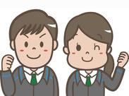 現在学生スタッフが5名働いています★学校の授業やサークルの話をしたり…楽しくわきあいあいあと働いています♪
