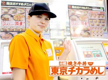 【ホール】シンプルメニューだから未経験でもOK☆◆食券を受け取って…◆マニュアル通りに作る♪モクモク作業が好きな方にもピッタリ◎