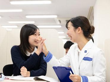 «講師同士はとても仲良し»ご飯を食べたり、遊びに行ったり!居心地が良いので『気づいたら3年経ってた!』なんて講師も♪