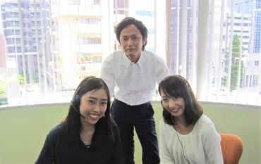 【カスタマーサポート(SV)】♪二子玉川駅直結の快適オフィスで♪SV経験活かして<月給28万以上+交全給>休日×休憩もしっかりで働きやすさ◎