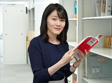 【Webディレクター】●日本のビジネス界に大きな影響力を持つ名門企業!●世界的な超高級ホテルの上層階オフィス勤務♪
