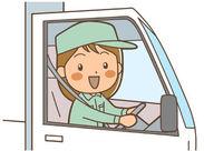 【株式会社カワバタの特徴】 ・女性ドライバーも活躍中!性別問わず活躍できるお仕事です! ・正社員登用制度あり