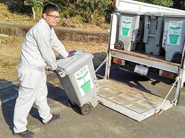 【作業補助】\町の環境を守るシゴト★/しっかり稼げる≪時給1000円≫リサイクルBOXの回収をお任せ!自分のペースでコツコツ働こう♪