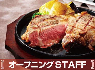 """【キッチンSTAFF】「レストランの調理って難しそう…」と思っている方、ご安心下さい☆写真付きのレシピでイチから""""全て""""お教えします♪"""